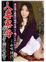 Married Woman Dorm Mother - Immoral Sex Ed With Her Boarders Risa Mizusaki 下載