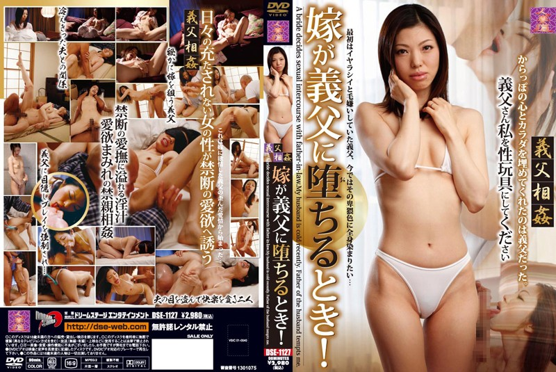 DSE-1127 jav guru Daughter-In-Law Falls In Love With Her Father-In-Law! Ai Madoka