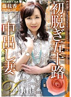 Getting Naked In Front Of The Camera For The First Time. Married Woman In Her 50's Gets Creampied Kaoru Fujieda Download