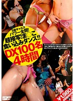 A-Grade Girls! Full Throttle! Extreme close-up ! Pussy eating dance ! ! Deluxe 100 Name 4 Hours Download