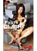 First CLASH Yuria Download
