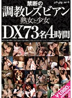 The Taboo Teachings of the Lady Lovers Mature Woman & Barely Legal DX 73 Girls 4 Hours Download
