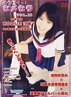 Sexual Harassment Vol.10 KOZUE 18 Years Old 下載
