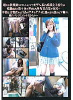 Schoolgirl Molested By A Dirty Employee At A Famous Akihabara Cosplay Shop - He Toys With Her Body Until She Follows Him Back To Fuck In The Change Room... His Dirty Talk Gets Her So Wet She Soaks Her White Panties... 下載