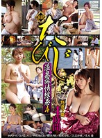 Journey At The Hot Spring Resort 4 Download