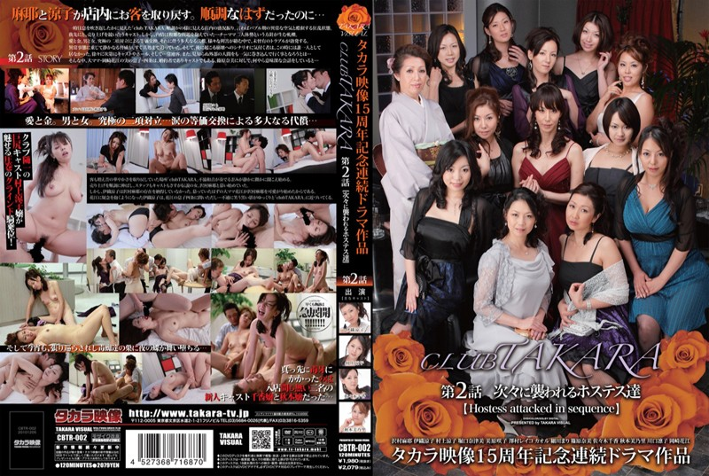 CBTR-02 jav CLUB TAKARA Episode 2 (The Hostesses Who Are Attacked One By One)