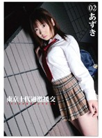 Extreme Teenage Prostitution in Tokyo 02 Download