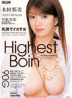 Highest Boin Making You Cum By Her Tits Nami Kimura Download