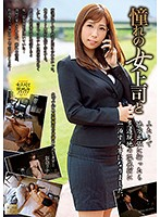You Finally Get Some Time Alone With The Hot Female Boss On A Business Trip To A Local Hot Spring. Rina Ayana Download