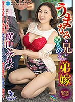 The Little Brother's Wife Was Fucked Out Of Her Mind By Her Horse-Hung Big Brother-In-Law Mirei Yokoyama Download