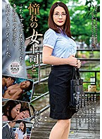 [MOND-172] My Female Senior Fascinates Me - Saran Ito