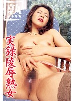 Mature woman's real sex 1 Download