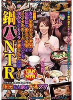 A Hot Pot Party NTR [Tragic News] This Footage Was Filmed On Our Own Camera, When My Wife Went With Her Friends To A Year-End Part At A Neighborhood Renal Room... Chisato Shoda Download