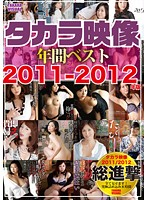 TAKARA VISUAL Yearly Best Of Collection 2011-2012 Edition 8 Hours Download
