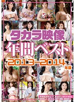 Takara Studios Annual BEST Collection 2013-2014 Edition 10 Hours Download