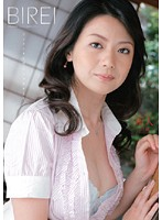 Beautiful Incest, My Sister-in-Law Was Too Pretty, Starring Asami Nojima. 下載