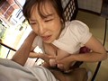 A Mom Fussed Over by Her Son ( Mineko Satsuki ) preview-4