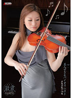 Violinist Super Beauty Mihoko Ashiya 下載