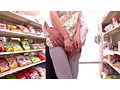I'm Gonna Go To The Convenience Store For A B It ... Saya Fujisaki  preview-8