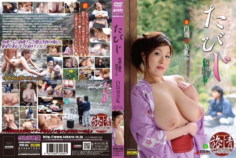 SPRD-565 Journey: Related Busty Aunt Sumire Shiratori