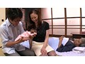 The Real Father Of The Child is... Maya Sawamura  preview-15