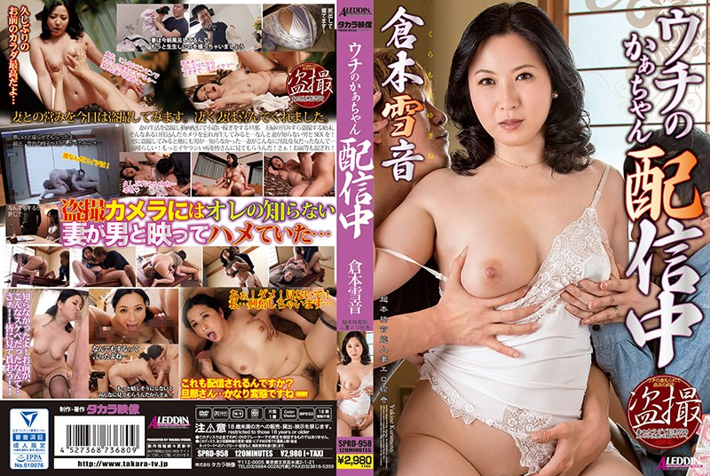 SPRD-958 My Mom is Broadcasting Yukioto Kuramoto