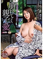 The Destruction Of Parent And Son Love Chisato Shoda Download