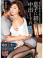 Incest Creampie With Mother A Mother Who Got Creampie Fucked By Her Son For The First Time Mifuyu Fujisaki Download