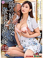 Image SPRD-1307 Horny Father In Law Loves To Lick His Son's Frustrated Wife (English Subbed)