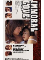 Immoral Love Download