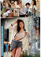 """A Large Scale Typhoon Hits The City And Even The Trains Are Shut Down! I Decided To Evacuate And Hide Out At My Friend's Place! And Then My Friend's Mother Came By, Soaking Wet. We Invited Her In, Saying, """"Make Yourself At Home..."""" Download"""