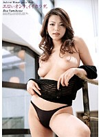 Erotic Woman With A Hot Body 下載