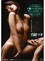 Unsatisfied Extreme Daydream Too Hot 30 Something Wife Maki Shinra 下載