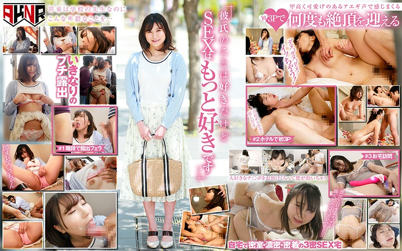 [AKDL-039] This JD Wants To Become An Elementary School Teacher In The Future Wakana 21 Years Old (She's Not Satisfied With The Sex She's Getting With Her Boyfriend, So She's Relieving Her Stress With Another Man's Cock) This Intellectual Girl Is Getting Her Pussy Wet For A Stranger And Leaking Her Juices While Getting Super Excited For A Good Fucking Wakana Ohara