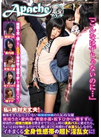I'm Fine! AV Actresses Uta Kohaku Nozomi Aiuchi Konatsu Aosora Yukari Matsushita Suzu Tsubaki Take Aphrodisiac without being concerned about it's Effectiveness! We had Them Now Ride a Bus Full of People and See How They ACT! First Experiences Download