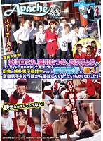 She Loves Cherry Boys! Erica Kitagawa Natsume Inagawa And Ryo Yazawa Disguise Themselves As Bus Tour Guides And Go Undercover ! With Naive Country Boys On A School Trip To Tokyo. They Deliciously Devoured Each And Every Cherry Boy! 下載