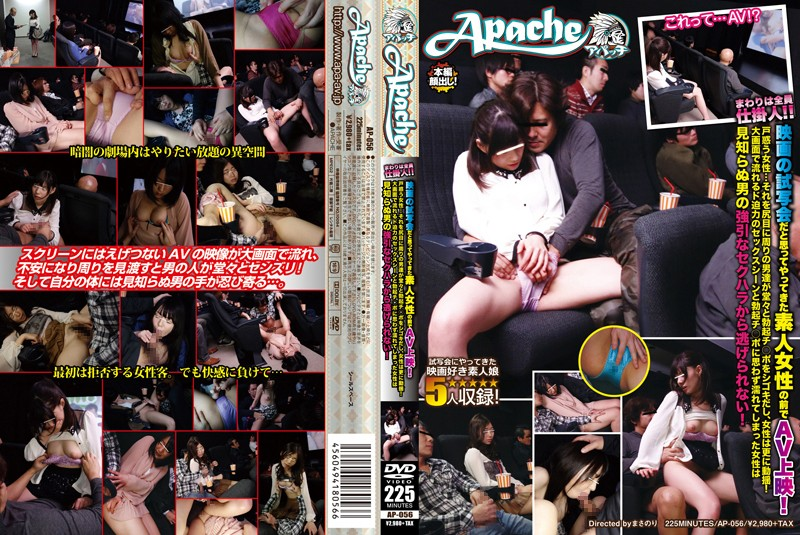 AP-056 javguru Showing Porn To The Amateur Woman Who Came Thinking It Was A Movie Preview Screening. The Woman Is