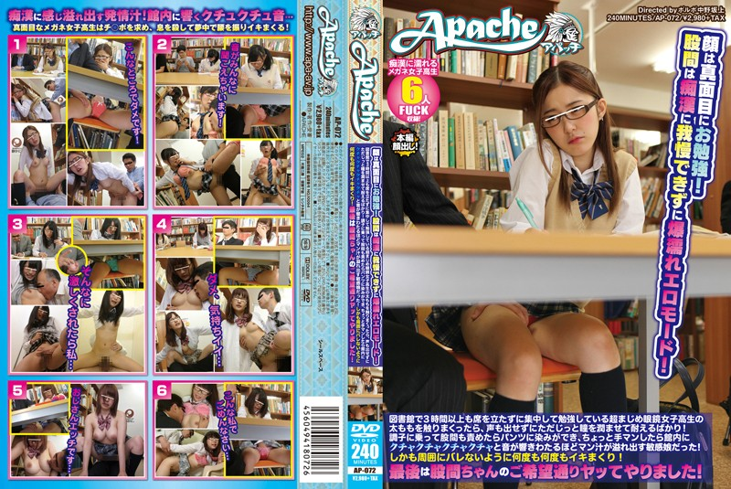 AP-072 porn xx The study of understanding people nature through their face! Nether regions kick into erotic mode as