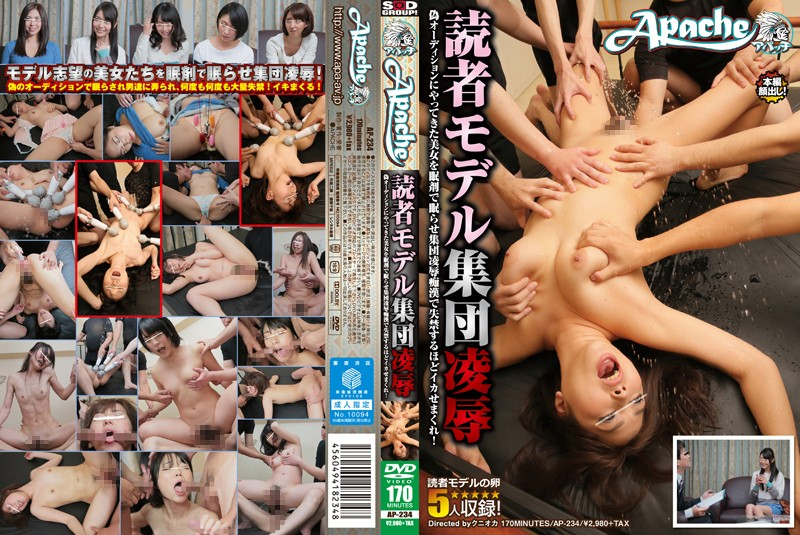 AP-234 Amateur Model Gang Bang We Called Models To Our Fake Audition, Gave Them Sleeping Pills