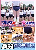 Gym Shorts Girls Big Athletic Sports Day 下載