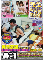 "Double Feature! 10 Ladies, 425 Minutes. ""Father Drugs His Daughter's Friend And Rapes Her."" ""I Fucked My Older Stepsisters Friend Without Her Finding Out."" Hot And Bothered Family Special 下載"