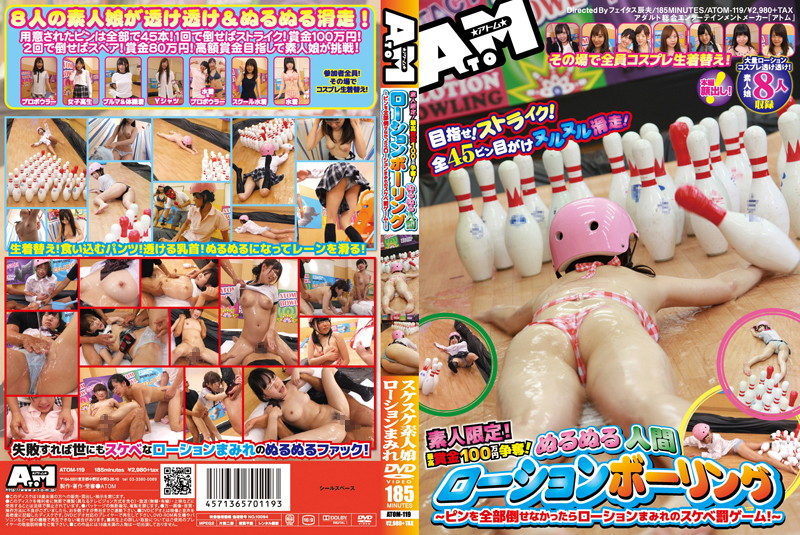 ATOM-119 japanese sex Amateurs Only! Grand Prize Is 1000000 Yen! Slick Full Body Lotion Bowling – If You Can't Knock All