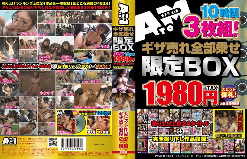 ATOM-123 free asian porn movies Rio Hamazaki (Erika Morishita, Erika Shinohara) Rui Saotome Limited Box Edition Of The Best Selling Titles, 10 Hours. 24 Top Selling Titles Plus Brand New
