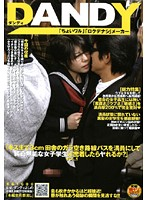So Close to Kissing: How About Molesting A Girl In A Bus Full Of People? Download