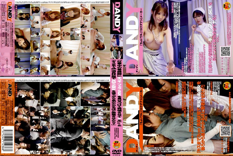 DANDY-135 jav porn streaming Saki Tsuji I'm Going To Let The Nurses See Me Getting Handjobs/Blowjobs/Sex So They Get Hot And Bothered. Vol.4