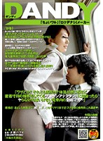 Was That On Purpose? By Accident? Train Hard On Etiquette Demands That If A Green Car Attendant Services You So Closely That You Can Feel The Warmth Of Her Body You Must Fuck Her. 下載