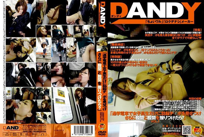 DANDY-165 download or stream.