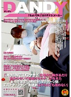 """""""'Sorry For Having Big Tits.' Dental Hygenist/Beautician/Massage Therapist/Massage Parlor Esthetician/Nurse Bumps Her Tits Into Me And Causes Me To Get A Hard On So She Won't Refuse When I Fuck Her."""" vol. 1 下載"""