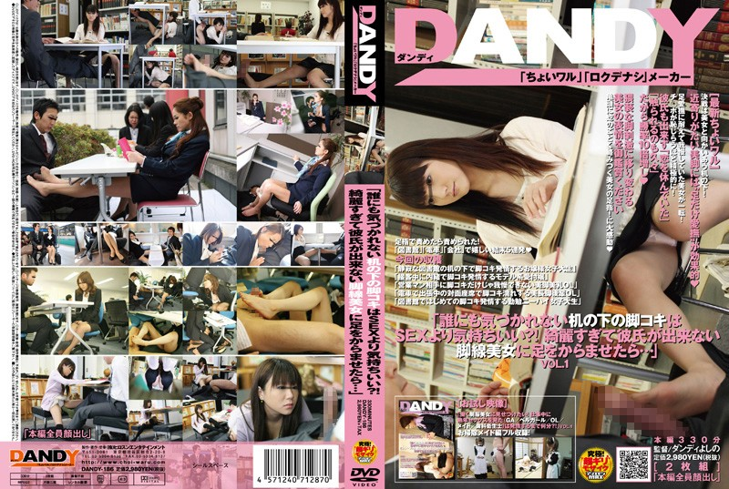 "DANDY-186 japan av ""Do Sneaky Footjobs Under The Desk Feel Better Than SEX?! What Happens When You Get Tangled Up With"
