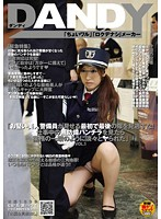 """""""Don't Miss A Single Thing This Serious And Hot Security Lady Will Show You! If You Catch Glimpse Of Her Panties During Work She'll Fuck Just Like It Was Part Of The Job"""" vol. 1 下載"""